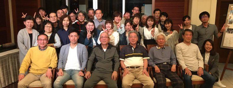【60周年】社員旅行を行いました。